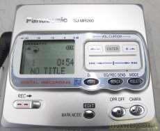 ポータブルMDレコーダー|PANASONIC
