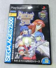 【レア】PS2ゲームソフト SEGA