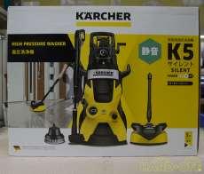 掃除機関連|KARCHER