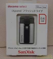 USBフラッシュドライブ SANDISK