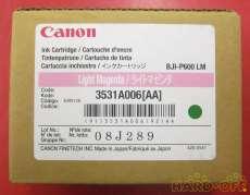 インクカートリッジ|CANON