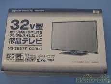 オンダッシュ液晶テレビ・モニター|M GRACE