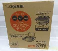 ホットプレート 未使用品|ZOJIRUSHI