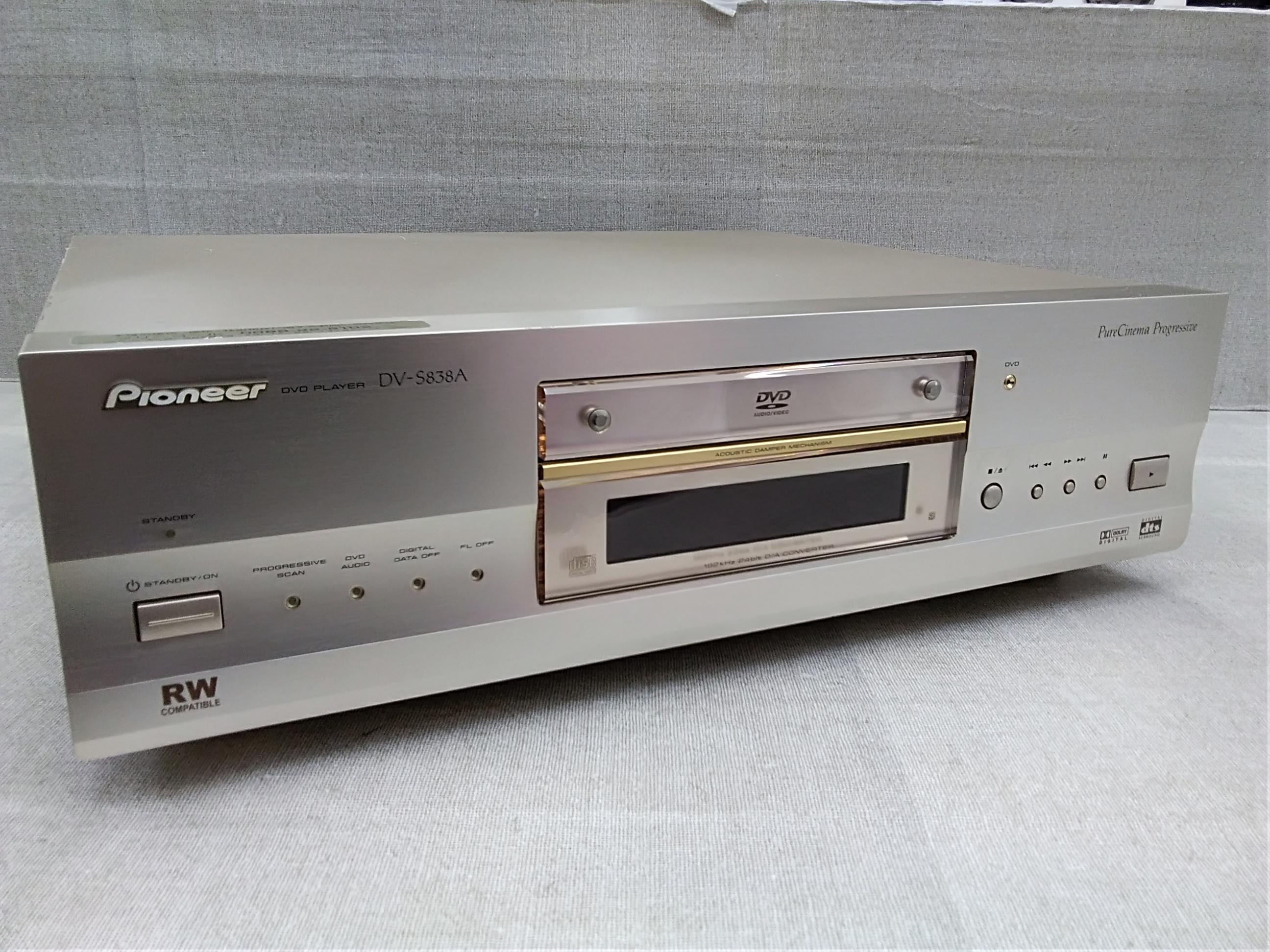 DVDプレーヤー|PIONEER