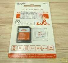microSDHCカード|AU