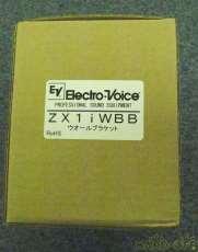 スピーカースタンド|ELECTRO-VOICE