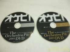 DVD JASRAC