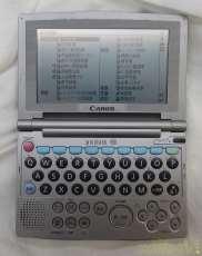 電子辞書|CANON