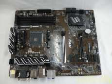 Intel対応マザーボード|MSI