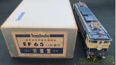 電気機関車|天賞堂