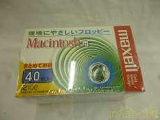 3.5型フロッピー MAXELL
