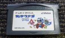 ゲームボーイアドバンスソフト|VICTOR
