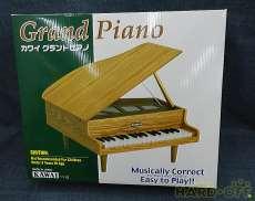グランドピアノ|カワイ