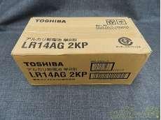 バッテリー・充電器|TOSHIBA
