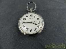 クォーツ式懐中時計|SEIKO