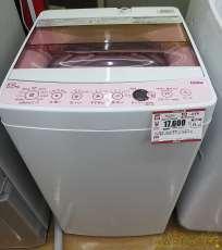 5kg全自動洗濯機|HAIER