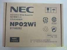 プロジェクター|NEC