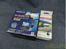 ドライブレコーダー|PAPAGO