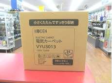 電気カーペット ホットカーペット 暖房器具|KODEN