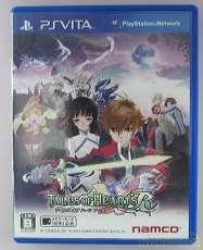 PlayStation Vita ナムコ