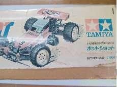 車・トラック|TAMIYA