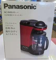 コーヒーメーカー|PANASONIC