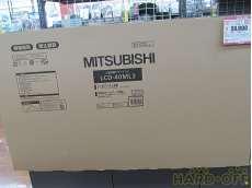 40インチ|MITSUBISHI