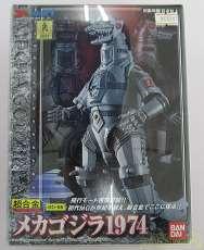 スーパーロボット|超合金