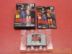 バイオハザード2(N64版)