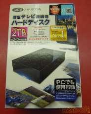 HDD2.5インチ|ELECOM