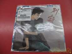 邦楽|Warner Music Japan