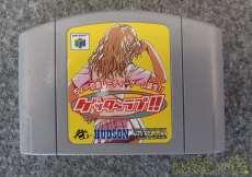 ニンテンドー64ソフト|HUDSON