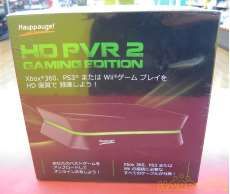 HD PVR 2Gaming Edition|HAUPPAUGE!