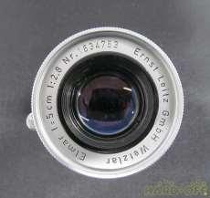 Lマウント用レンズ|LEICA