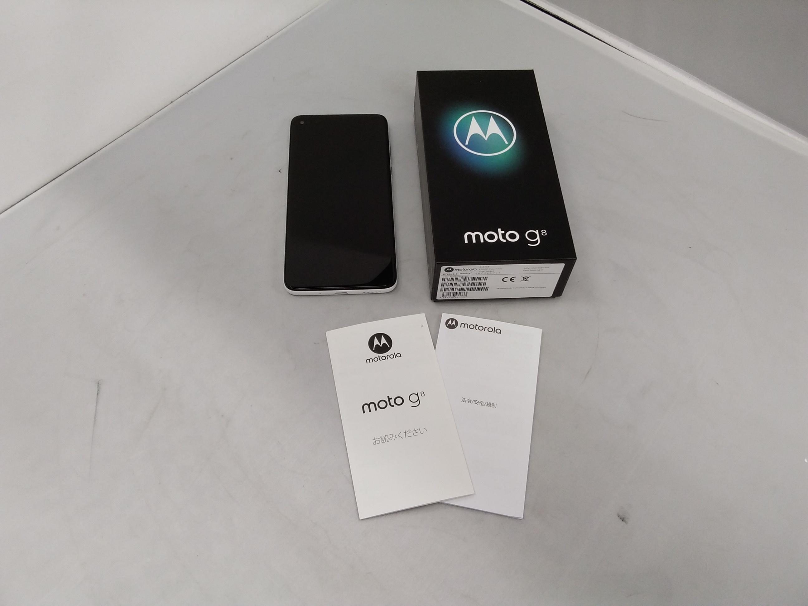 スマートフォン MOTOROLA