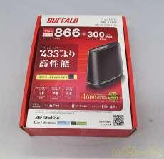 a/g/b対応無線LAN親機