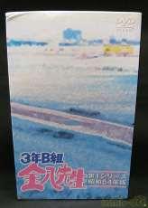 映画 TBS