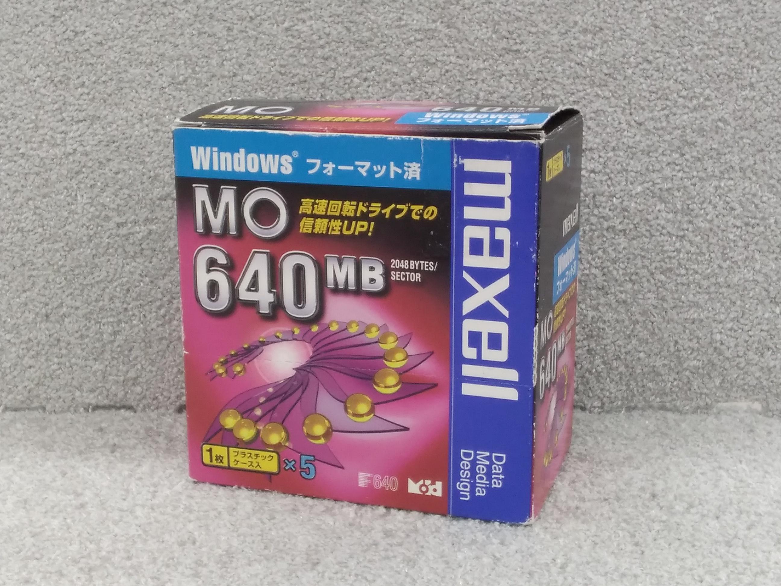 Windowsフォーマット済MOディスク640MB5枚箱|MAXELL