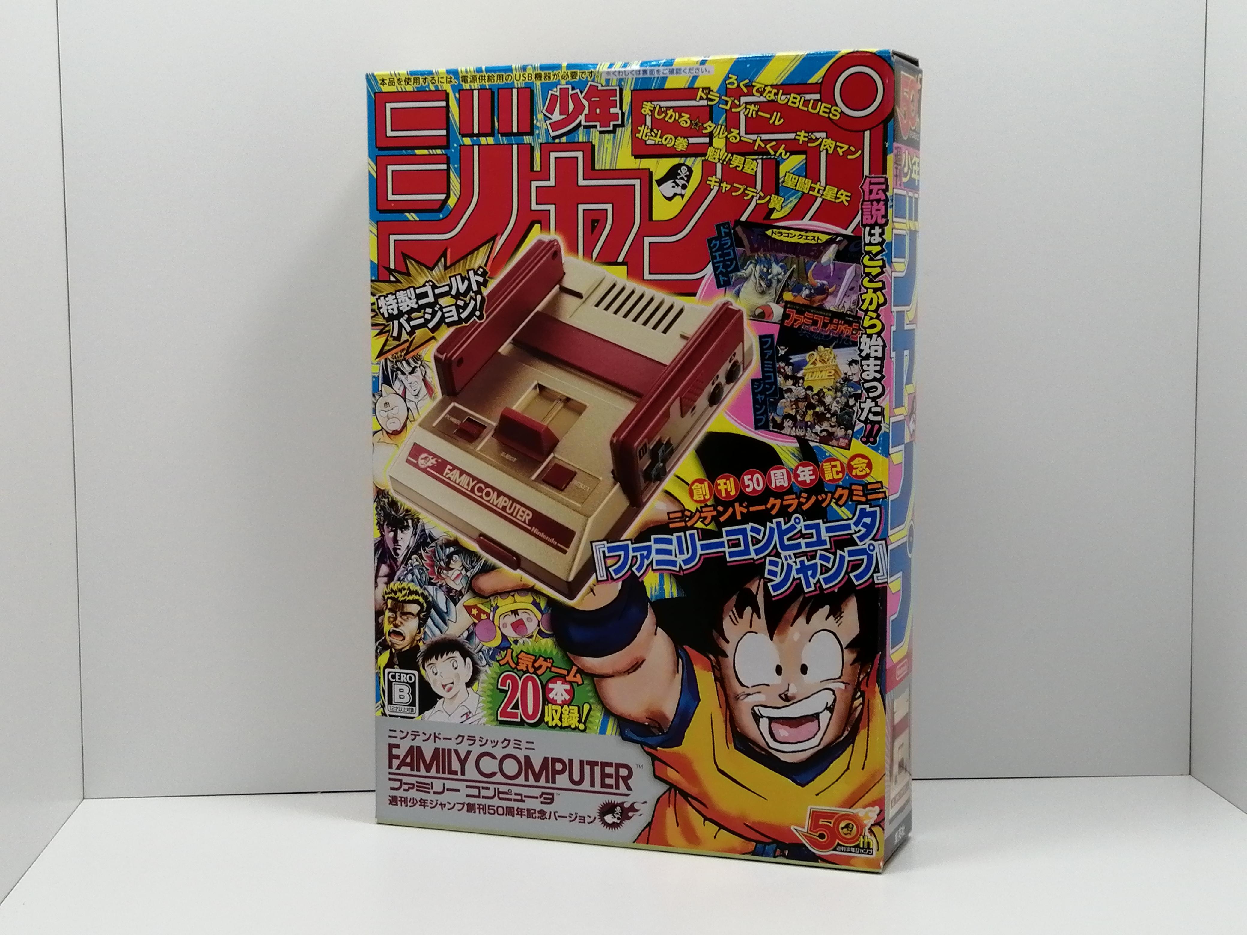 開封確認のみの未使用品 週刊少年ジャンプ創刊50周年記念ve|NINTENDO