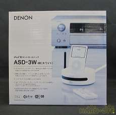 ドック搭載ラジオ|DENON
