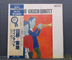 HINO=KIKUCHI QUINTET|日本コロムビア