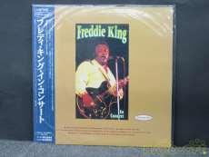 フレディ・キング・イン・コンサート|その他ブランド