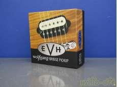 ギター用ハムバッカーピックアップ|EVH