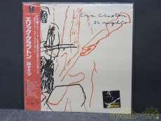 エリック・クラプトン/24ナイツ|WARNER MUSIC JAPAN