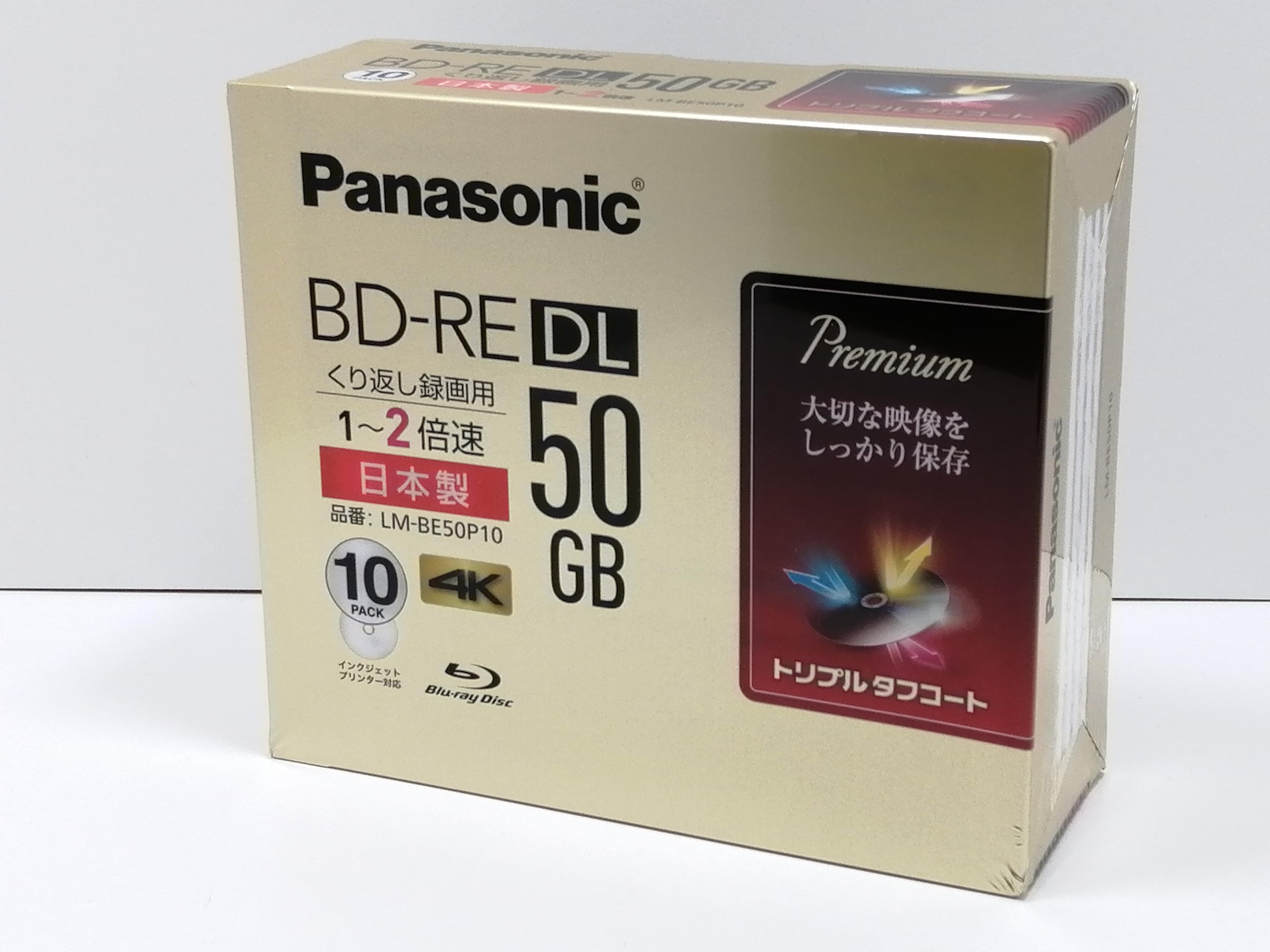 未開封・未使用品 BD-RE DL 10PACK|PANASONIC