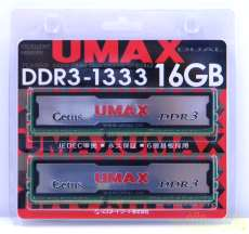 DDR3-1333/PC3-10600|MUSTARSEED