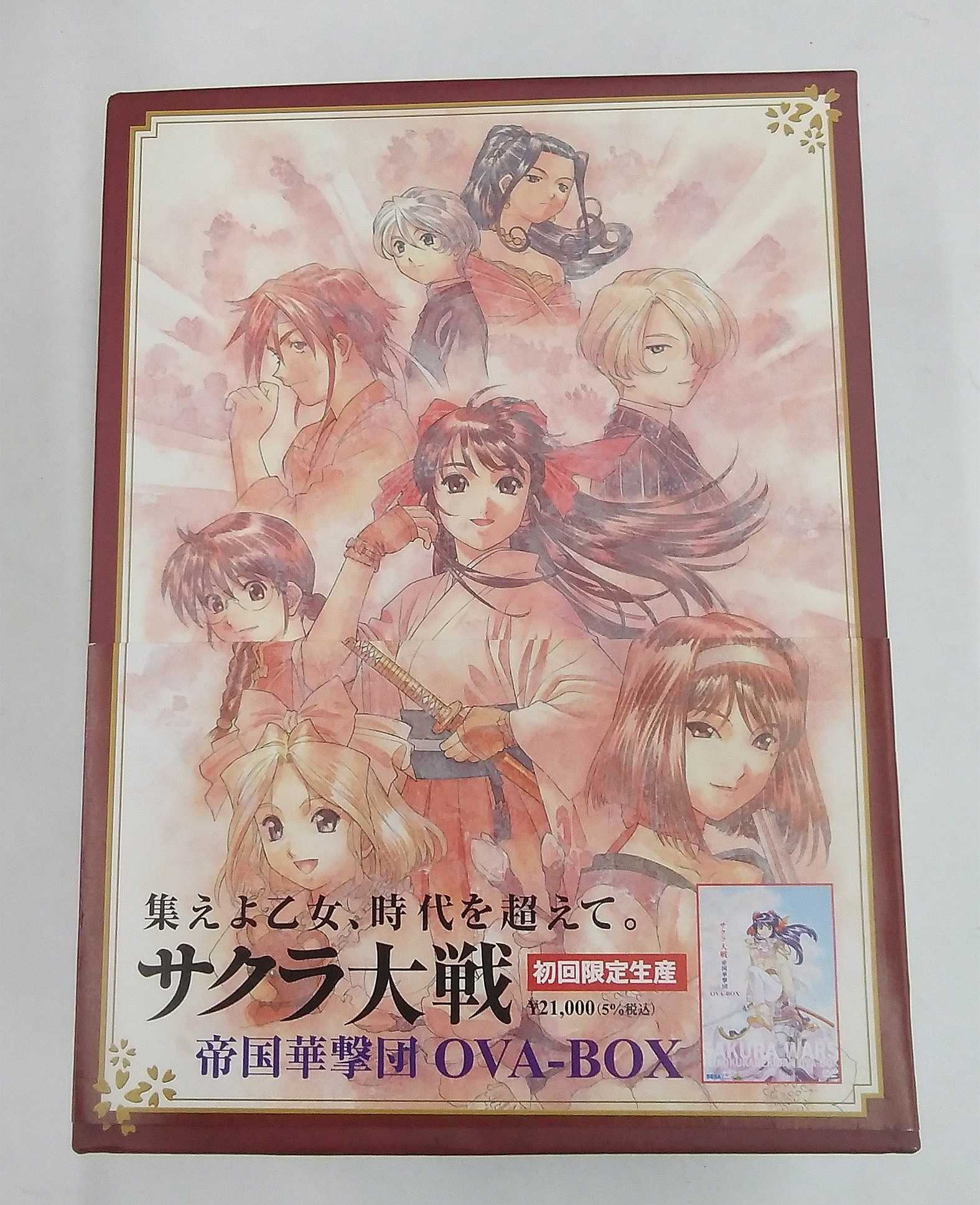 DVD アニメ バンダイビジュアル