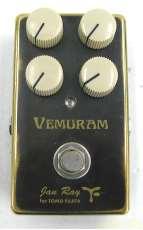 歪み系エフェクター|VEMURAM