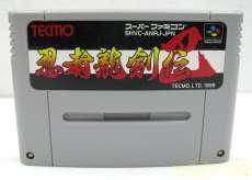 レトロゲームソフト TECMO