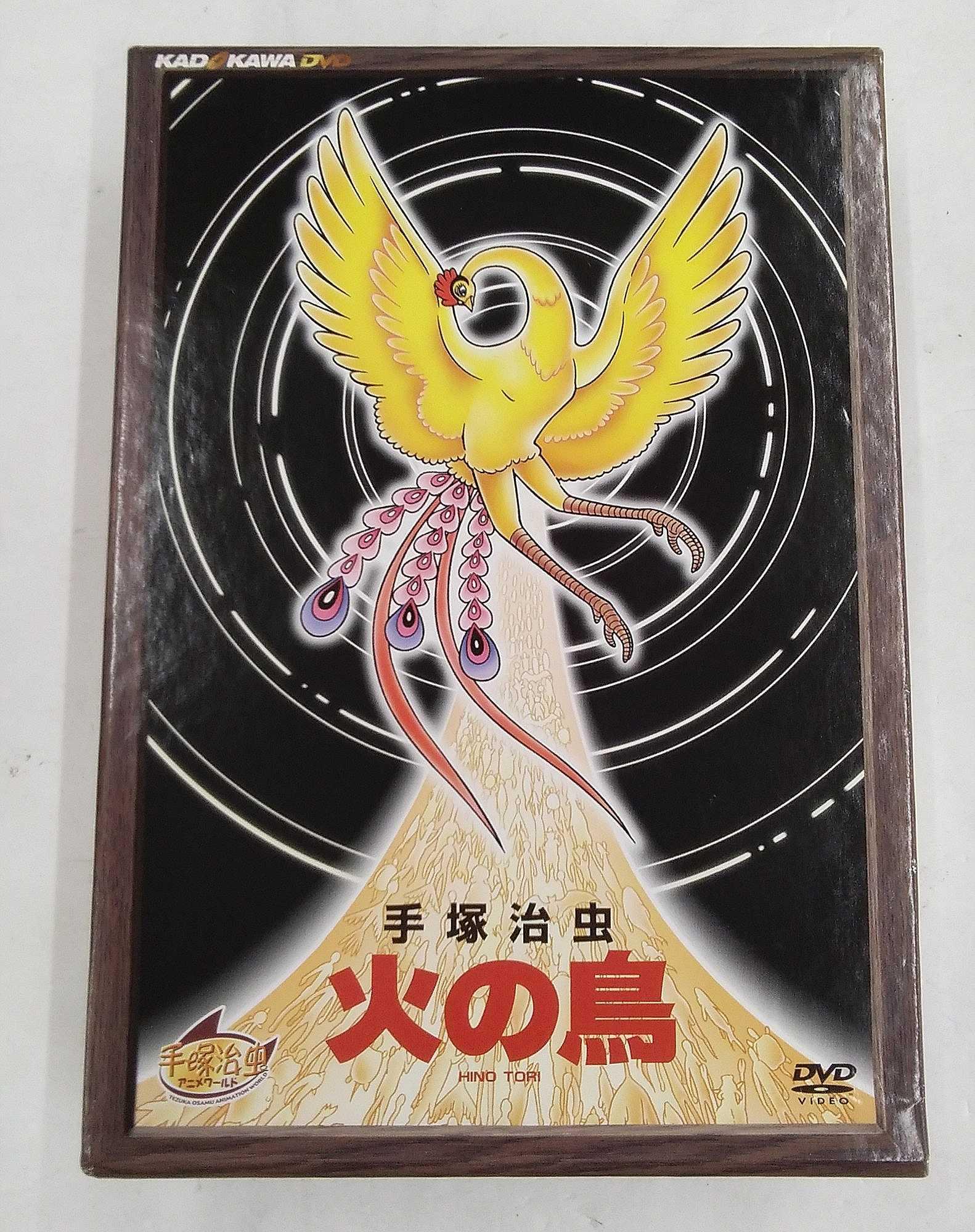 DVD アニメ 角川書店